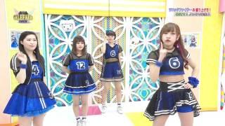 見せすぎアイドルチャンネルKawaiianTVにて隔週金曜日20:30?放送中の GA...