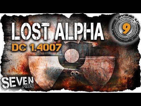 """Сталкер: Lost Alpha DC 1.4007 Экспедиция на озере """"Янтарь"""". Боль и скримеры! ☢ Прохождение (9)"""