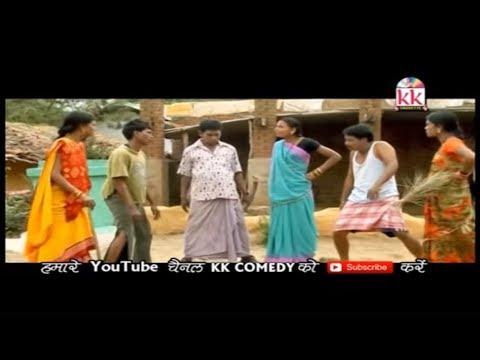 Haman Haran 3 Idiot(Scene -2) | Ramu Yadav,Duje Nishad | CG COMEDY | Chhattisgarhi Natak |Video 2019
