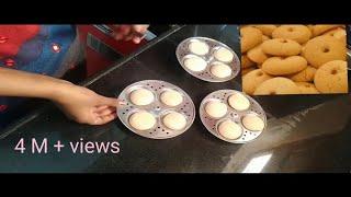 Nankhatai biscuits ghar par Banaye aasani se