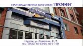 ИТАЛЬЯНСКИЙ РЕСТОРАН И НОЧНОЙ РЫНОК Ужас - YouTube