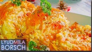 Новинка! Салат ЦАРСКИЙ к Новогоднему Столу Морской салат с богатым вкусом. Новый салат МАРАФОН