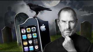 R.I.P. iPhone