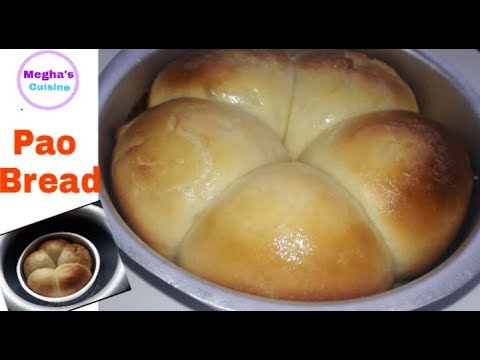 Pao bread in handi with a chocolaty surprise: how to make pao without oven recipe in hindi..