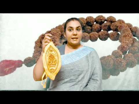 माला से जाप क्यों करें और कैसे करें ? How to chant with mala ? thumbnail
