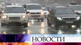 Жителей Центральной России ждет ухудшение погоды.
