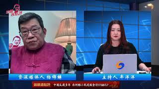 中国反腐多年 为何赖小民还能贪污17.88亿? - YouTube
