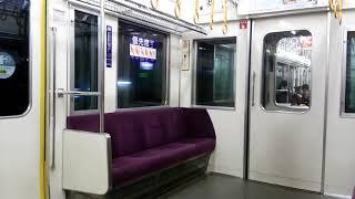 小田急1000形 デハ1143 南林間→大和 (急行)