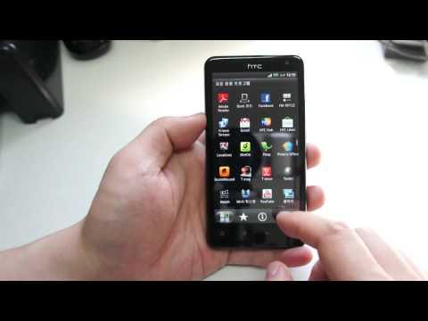 HTC Raider 4G SenseUI 3.0