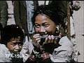 Gateway to the Himalayas Nepal | 1954 A.D