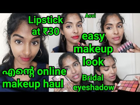 Huge online makeup haul with review in malayalam|Easy makeup look|Affordable makeup|Asvi Malayalam thumbnail