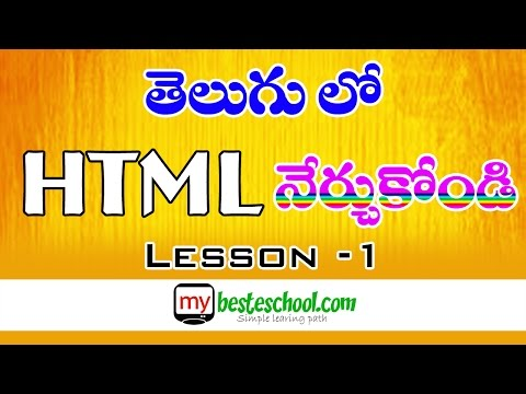 HTML In Telugu Part 1| Introduction To HTML