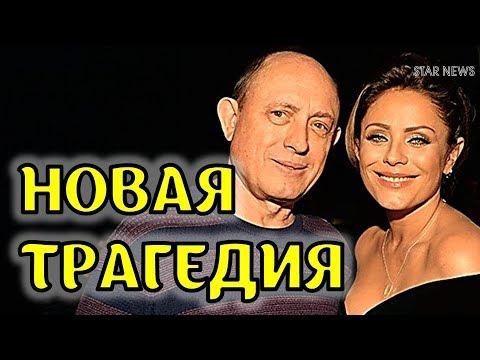 Новая беда настигла семью Юлии Началовой - у отца Началовой обнаружили рак