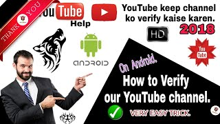 🏒How To Verify your youtube channel || Android || 2018 Tips and Steps