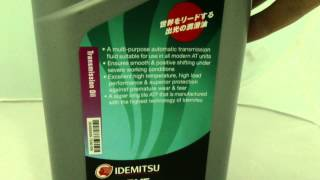 Трансмиссионное масло Idemitsu Extreme ATF. Обзор.
