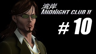 "Midnight Club II Walkthrough Part 10: Stephane ""Midnight Club 2"" PC Gameplay (HD)"