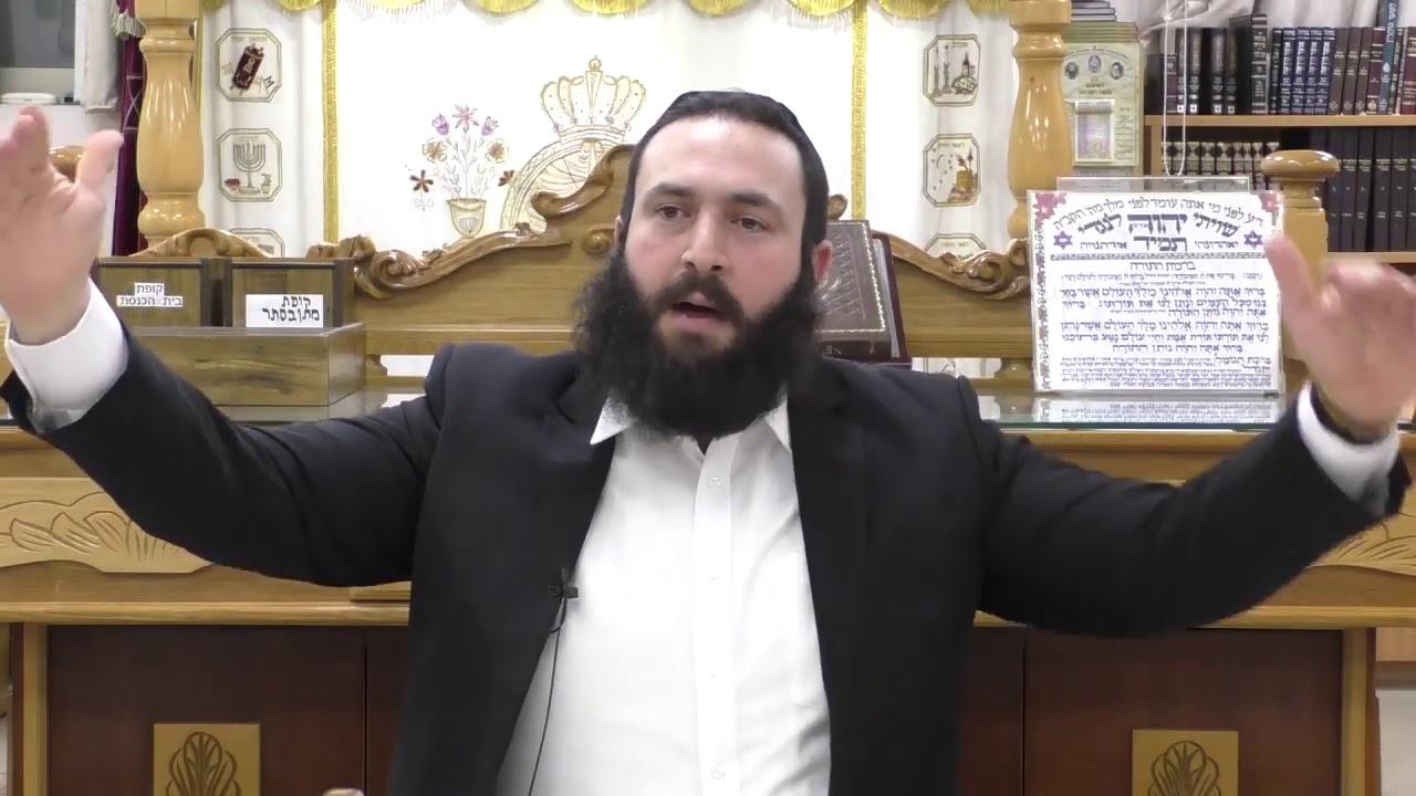 הרב איתן בגדדי ימות משיח גאולת ישראל אחרית הימים העולם הבא חלק א'