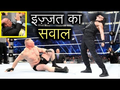 Roman Reigns to Defend his Career against Brock Lesnar at Summerslam 2018 - Roman Reigns RAW Future thumbnail