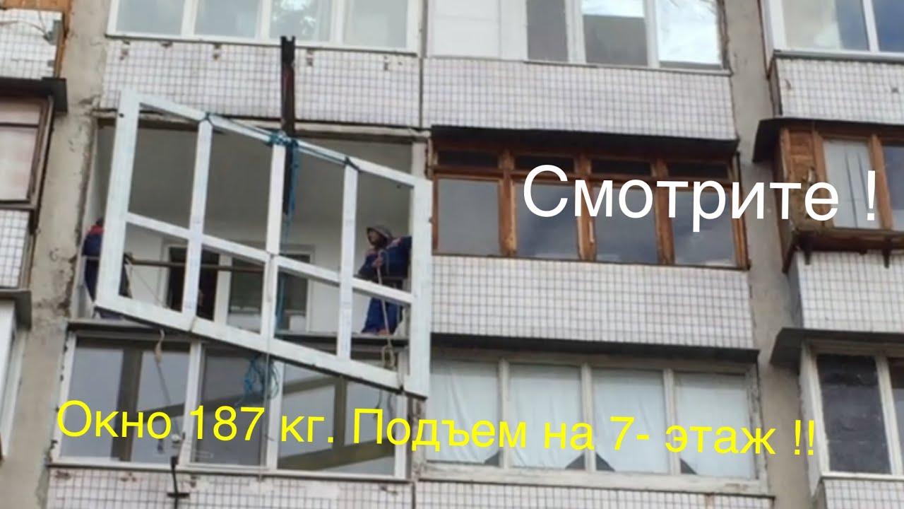 Балкон в киеве, установка и подьем окна от пола до потолка н.