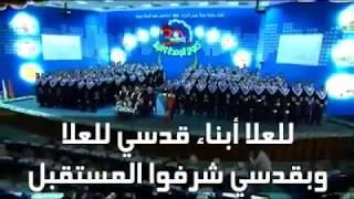 Islami ya quds