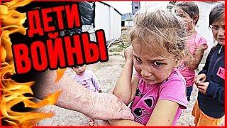 Один в НАГОРНЫЙ КАРАБАХ. Дети войны. Кругом азербайджанцы