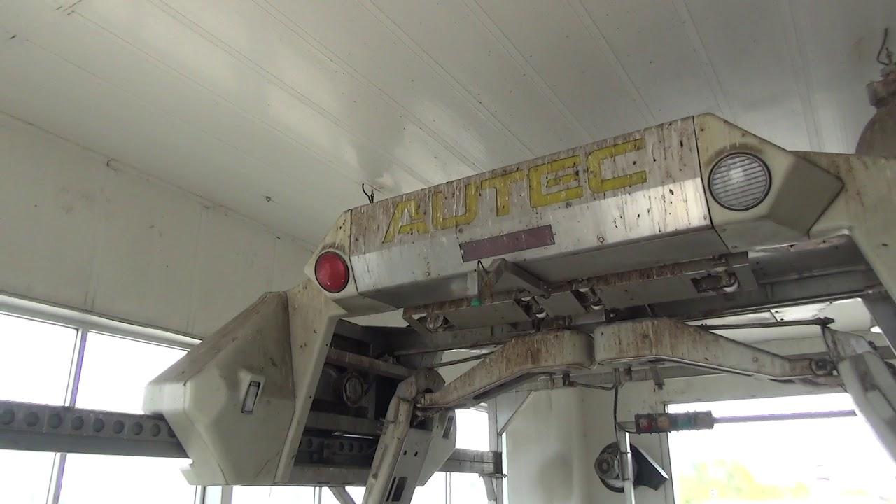 Abandoned Autec EV2 Car Wash - C-Barn, Park Hills MO - YouTube