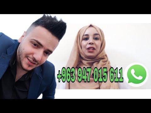 ارقام بنات عربية للتعارف وللزواج الحلال بنت سورية للزواج في تركيا