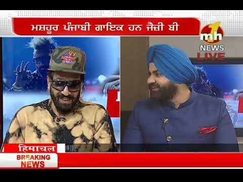 Jazzy B on MH ONE News | Must Watch