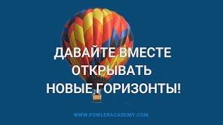 Международная он-лайн конференция