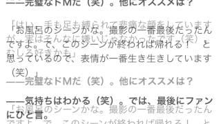 【アイドルイベント】豊満ボディの新人グラドルが初イベントを開催! 三...