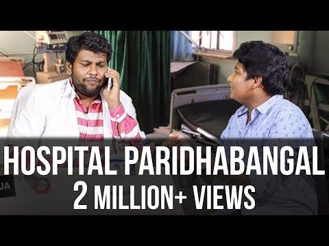 Hospital Paridhabangal | Gangai Amaran Troll | Madras Central
