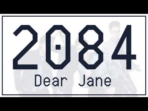 Dear Jane - 2084   歌詞