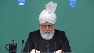 Проповедь Хазрата Мирзы Масрура Ахмада (02-03-2018)