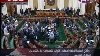 بالفيديو.. عبدالعال للنواب: «أنا زعلان وغضبان عشان مشيتوا مع رئيس الوزراء»