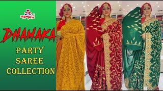 Just Wow Dhamaka Party Wear Saree Collection Saree Live