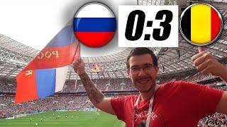 Россия Бельгия 0 3 Как это было