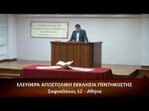 Α΄ Βασιλέων κεφ. ιθ΄ (19) 1-8 // Λουκάς Ποζιός