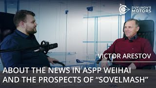 ASPP Weihai news the prospects of SovElMash. Interview with Victor Arestov