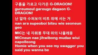 GD&TOP - Knockout (with lyrics on screen HANGUL + ROMANIZATION)