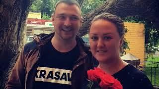 Поздравление с Годовщиной Свадьбы для Дмитрия от жены.