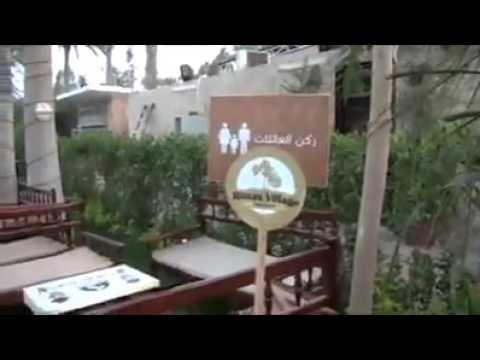 6f0baf1e8  قرية ريماس بمادينة القناطر الخيريه - YouTube