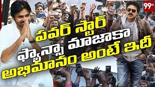 Pawan Kalyan at Film Chamber | Pawan Fans Craze | Chitrangi | 99TV Telugu