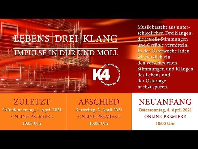 LEBENS | DREI | KLANG - Impulse in Dur und Moll [Kapitel 3. NEUANFANG]