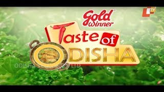 Taste of Odisha Ep 175 | 12 Oct 2019 | Odia Food & Recipes: How to Prepare | ସମ୍ପୁର୍ଣ ଓଡ଼ିଆ ଖାଦ୍ୟ