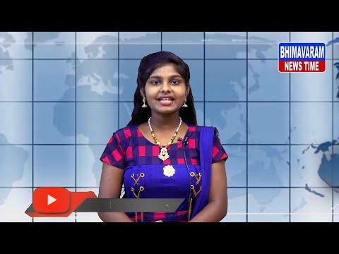 Bhimavaram Speed news || Bhimavaram News Time 15-10-2020