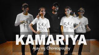 Kamariya - Mitron | Ajay Mj Choreography | R.A.J DANCE STUIDO