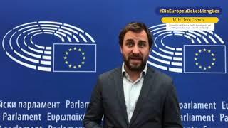 Dia Europeu de les Llengües - Toni Comín pot parlar en italià però no en català al Parlament Europeu