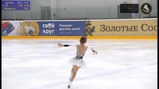 Фигурное катание Miroslava Lebedeva Ошибку исправили Падение там где не ждали