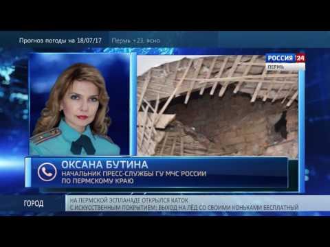 В Орджоникидзевском районе Перми обвалилась крыша аварийного дома