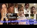 【Emotional! You will be touched!】This wedding will make you want to cry!